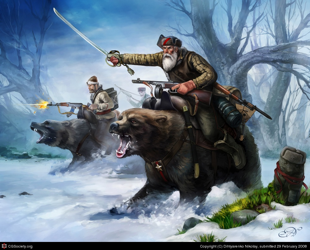 A picture of Bear Cavalry