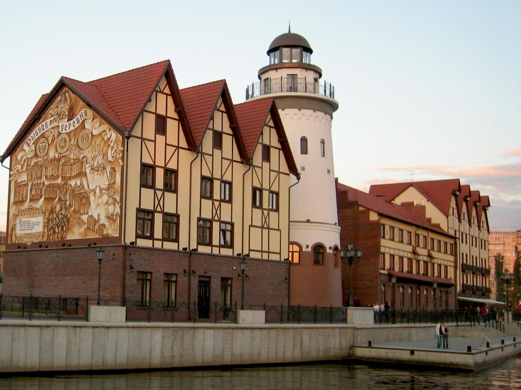 Fish Quay village in Kaliningrad